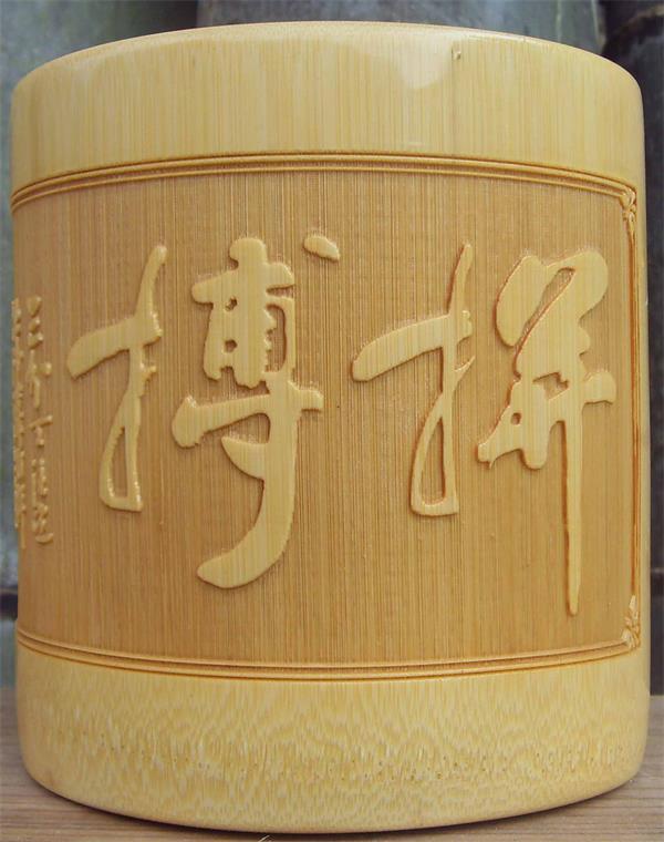 Bamboo laser engraver