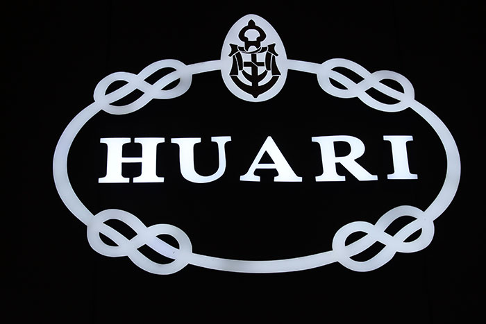 huari Signage-photo laser cutter