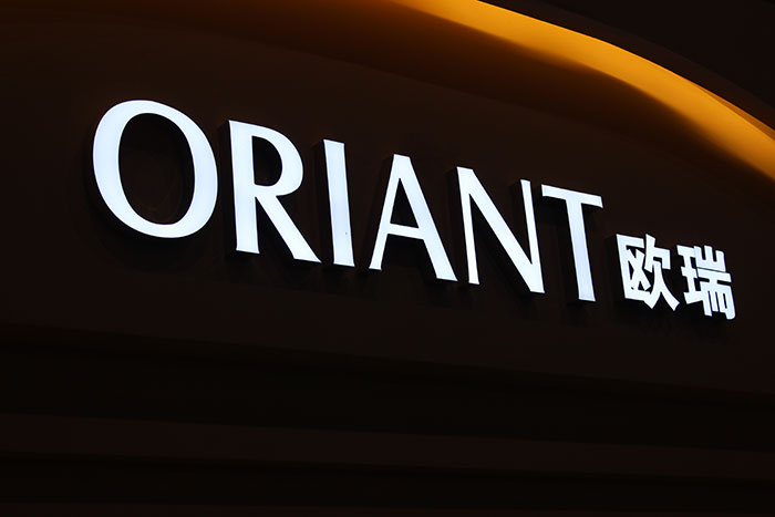 oriant Signage-photo laser cutter