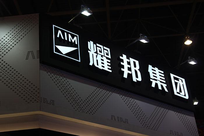 yaobang Signage-photo laser cutter
